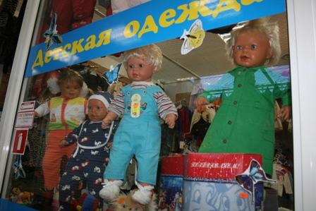 detskaya-odezhda-lyubyih-razmerov-vnutri-ryinka-preobrazhenskiy