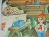 Мой любимый мультфильм -Ивашка из дворца пионеров