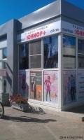 yunior магазины Сертолово