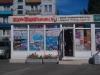 bukvoezhka  магазины Сертолово