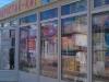 podrastay-ka-igrushki  магазины Сертолово