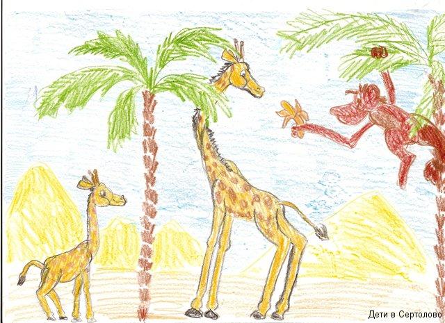 Как дети рисуют африку