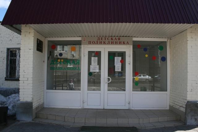 Ростов расписание педиатров детской поликлиники 3