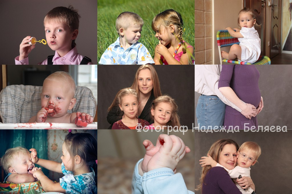 детский и семейный фотограф