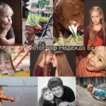 Ваш детский и семейный фотограф