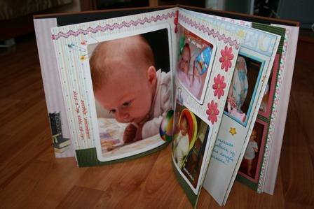 фотоальбом для детей скачать