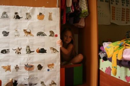 детские домики своими руками