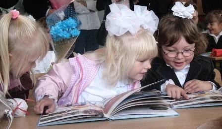интеллектуальное развитие детей дошкольного возраста