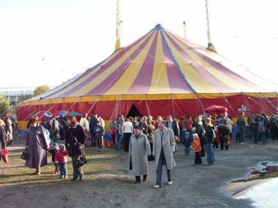 цирк шапито в Сертолово