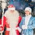 Дед Мороз в Сертолово