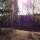 Скоро весна в Сертолово