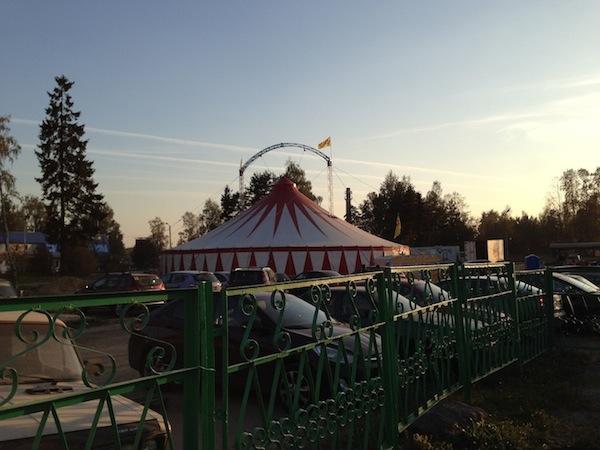 цирк в сертолово