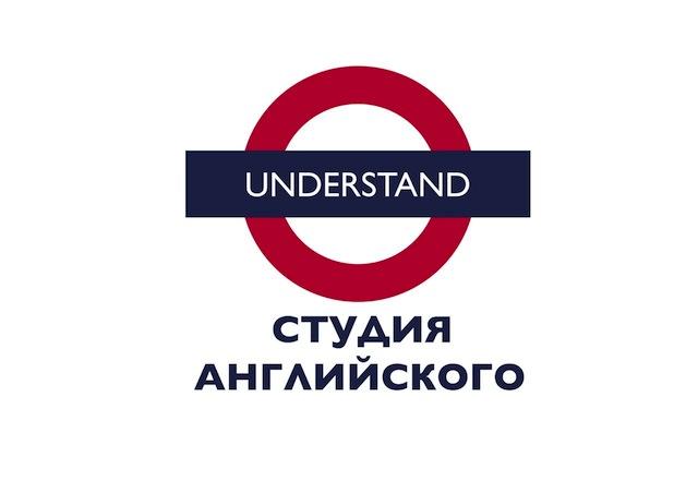 английский 2