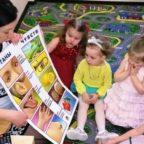 Детский центр «Инфантерра» приглашает малышей