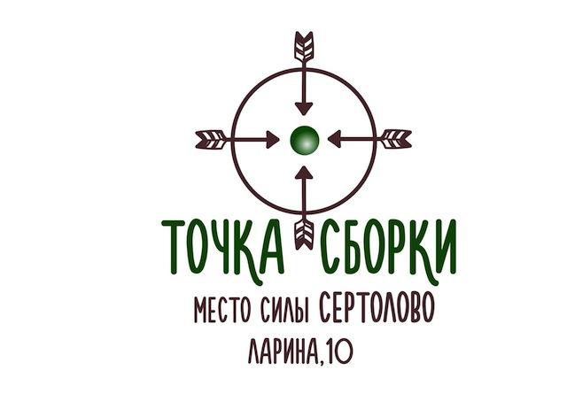 sertolovo