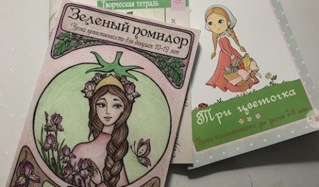 Такие нужные книги для девочек!