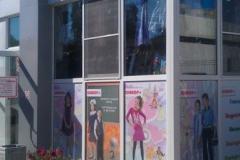 Детские магазины Сертолово