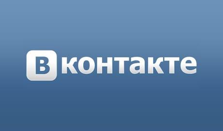 Сертолово ВКонтакте