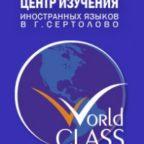 НОВОСТИ В World Class